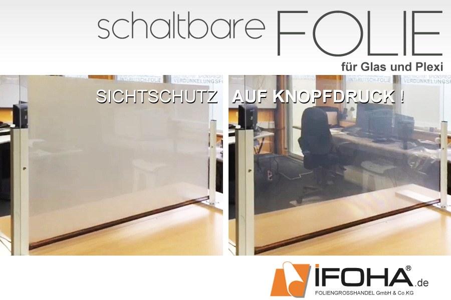 schaltbare folie f r sichtschutz auf glas per knopfdruck. Black Bedroom Furniture Sets. Home Design Ideas